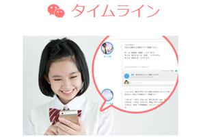 aoizemi_line