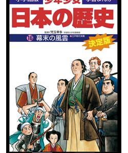 benkyosapuri-history