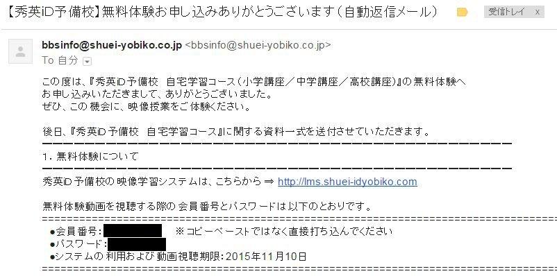 jyounan-free6