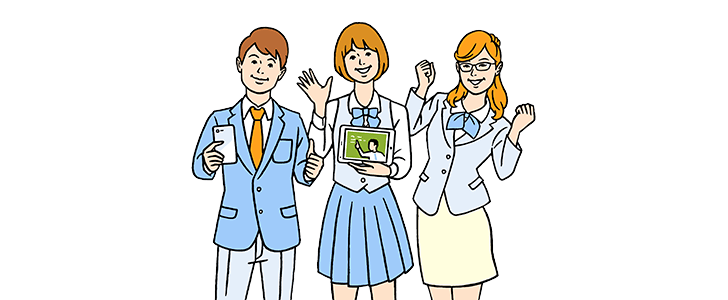 スタサプ高校大学受験講座の無料トライアル内容
