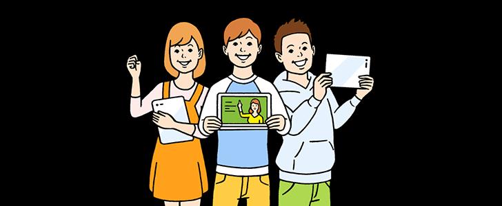 スタサプ小中学校講座の無料トライアル